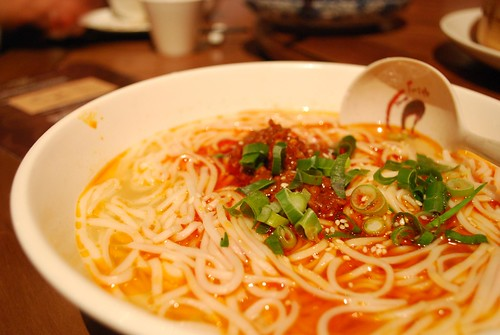 四川担担面 Spicy Szechuan Noodles in Soup - HuTong Dumpling Bar AUD11.80 | by avlxyz
