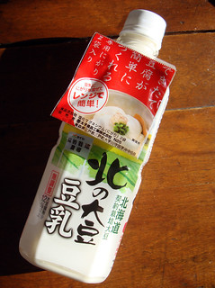Soy milk bottle with nigari packet | by maki