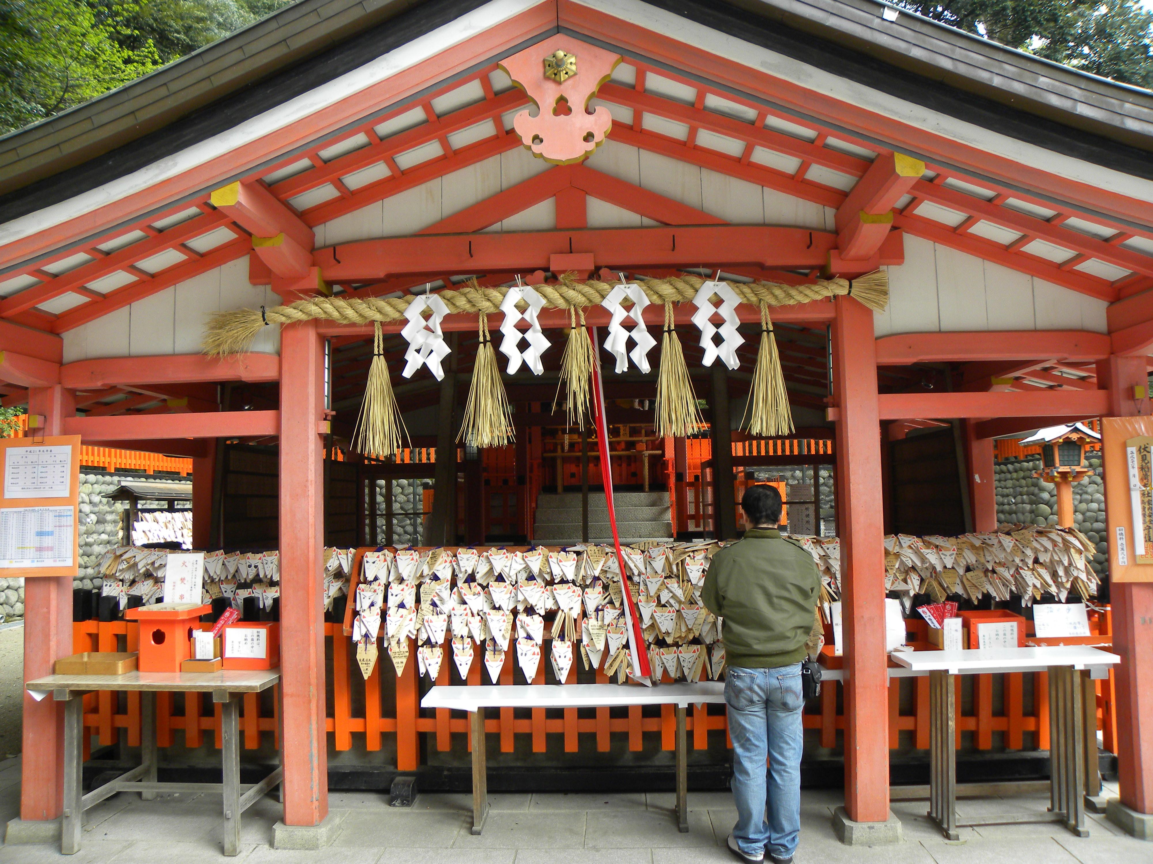 Fushimi Inari Taisha (伏見稲荷大社), Kyoto