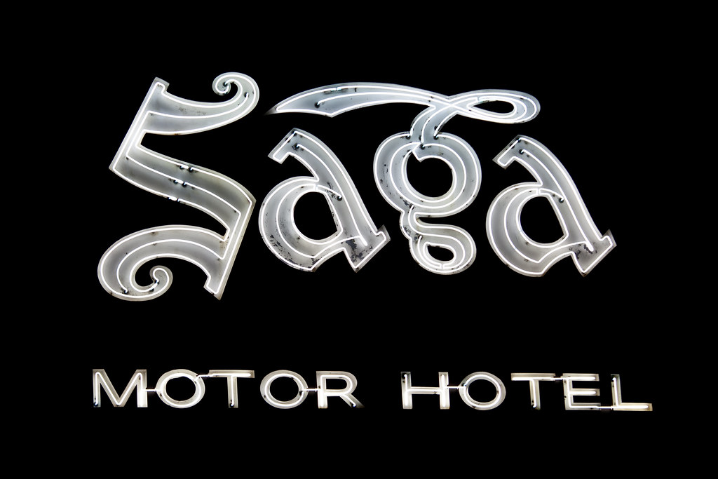 Saga motor hotel saga motor hotel for Saga motor hotel pasadena