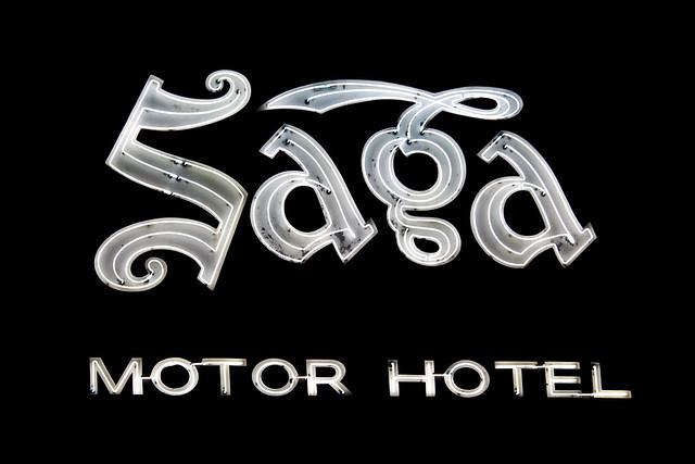 Saga Motor Hotel Flickr Photo Sharing