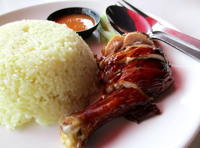 Warung BM smoked chicken rice