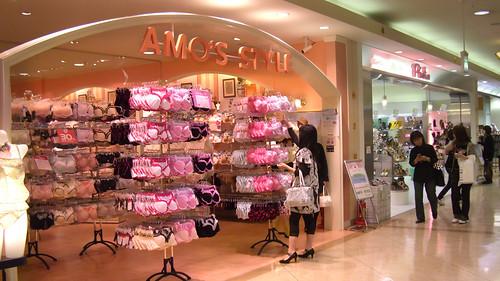 Japanese Lingerie Store 41