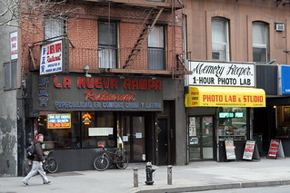 La Nueva Rampa Restaurant and Memory Keeper Photo Lab, West 14th Street, Manhattan | by Eating In Translation