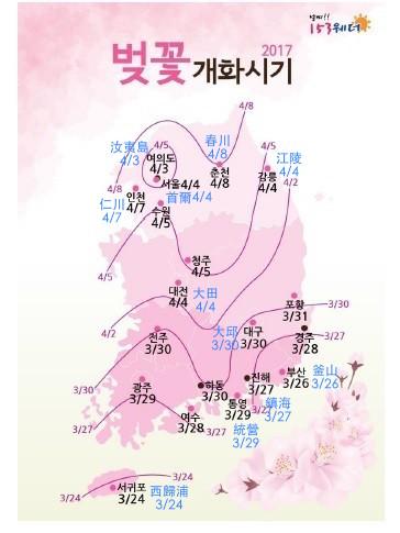 韓國賞櫻|2017年韓國櫻花預測時間表、賞櫻景點推薦(陸續新增中)2017韓國櫻花前線!