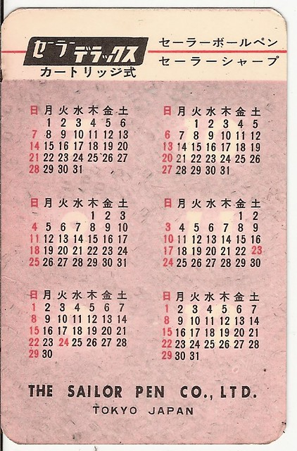 Japanese Gender Chart: LOST IN THE 60S: A SAILOR7S CALENDAR OF MEMORIES | www.flicku2026 | Flickr,Chart