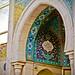 Sayeda Roqaya front door mosaics