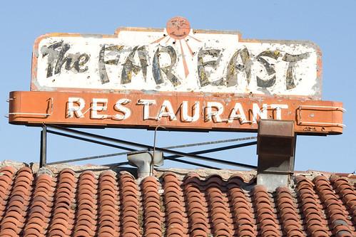 Far East Restaurant London Wd Ps