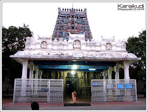 nightcaller temple how to get in
