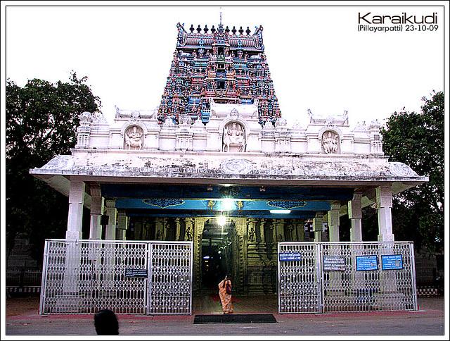 Karaikudi Temple Festival Temple Karaikudi | by
