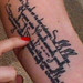 Lady Gaga's Rilke Tattoo