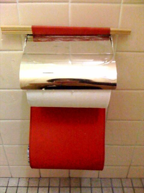 西陣IT路地のトイレ