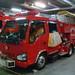 Japanese fire engine
