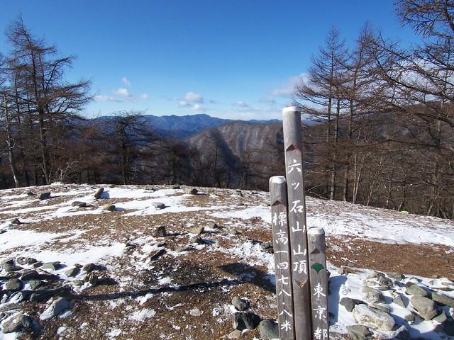 六ツ石山の山頂(鷹ノ巣山トレッキング, 奥多摩) Mt.Takanosuyama Trekking(Okutama)