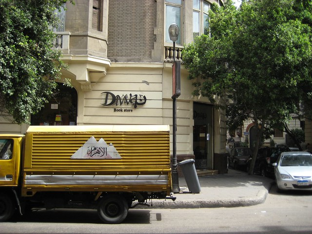 diwan bookstore in zamalek cairo flickr photo sharing