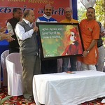 Swami Vivekananda Jayanti Bilashpur 2017
