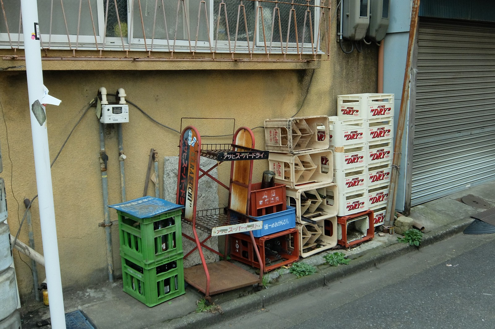 Sumidaku Tokyo photo