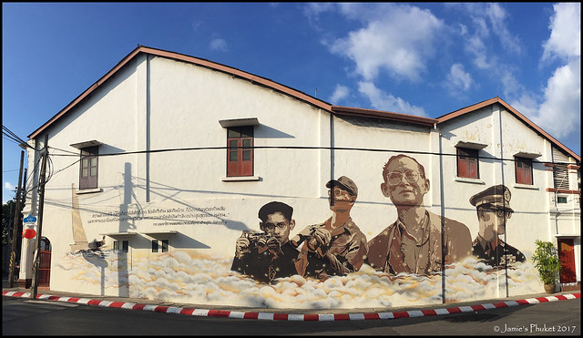 King Bhumibol Street Art in Phuket Town