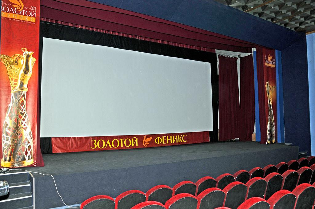 Blue Room Theatre Rosalie