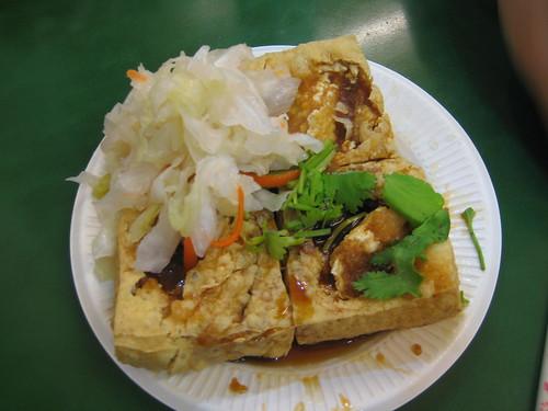 Stinky Tofu Chicago Stinky Tofu Experience