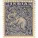 India Postage Stamp: Ajanta Caves elephant
