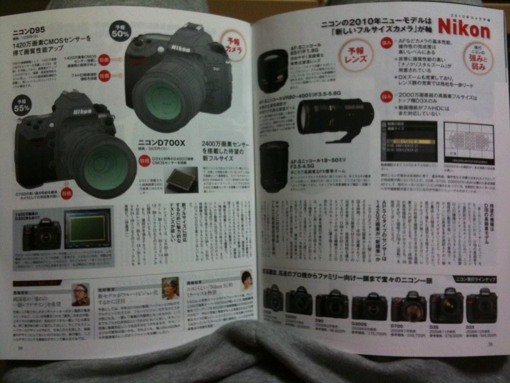 Nikon D700x rumor busted | Nikon Rumors | Flickr