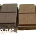 Amano Chocolate Bars