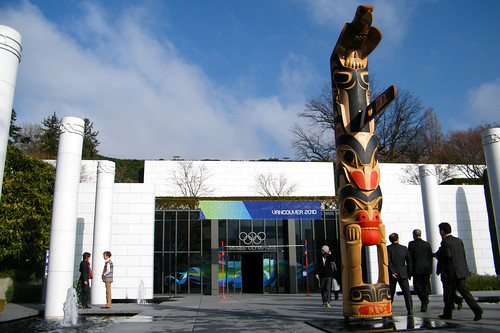 Olympic Museum, Lausanne, Switzerland   Flickr - Photo Sharing!