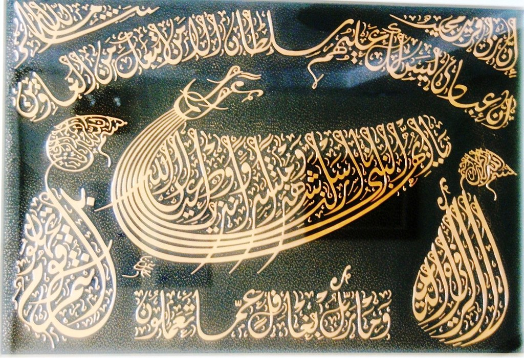 Arabic Calligraphy As A Typographic Exercise