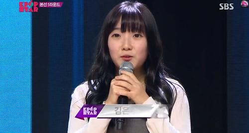 Kim-Eun-Joo-2