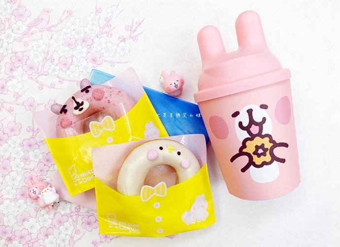 1 Mister Donut x 卡娜赫拉的可愛小動物 Kanahei's Small animals