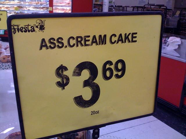Ass Cream Cake By Irene_joy