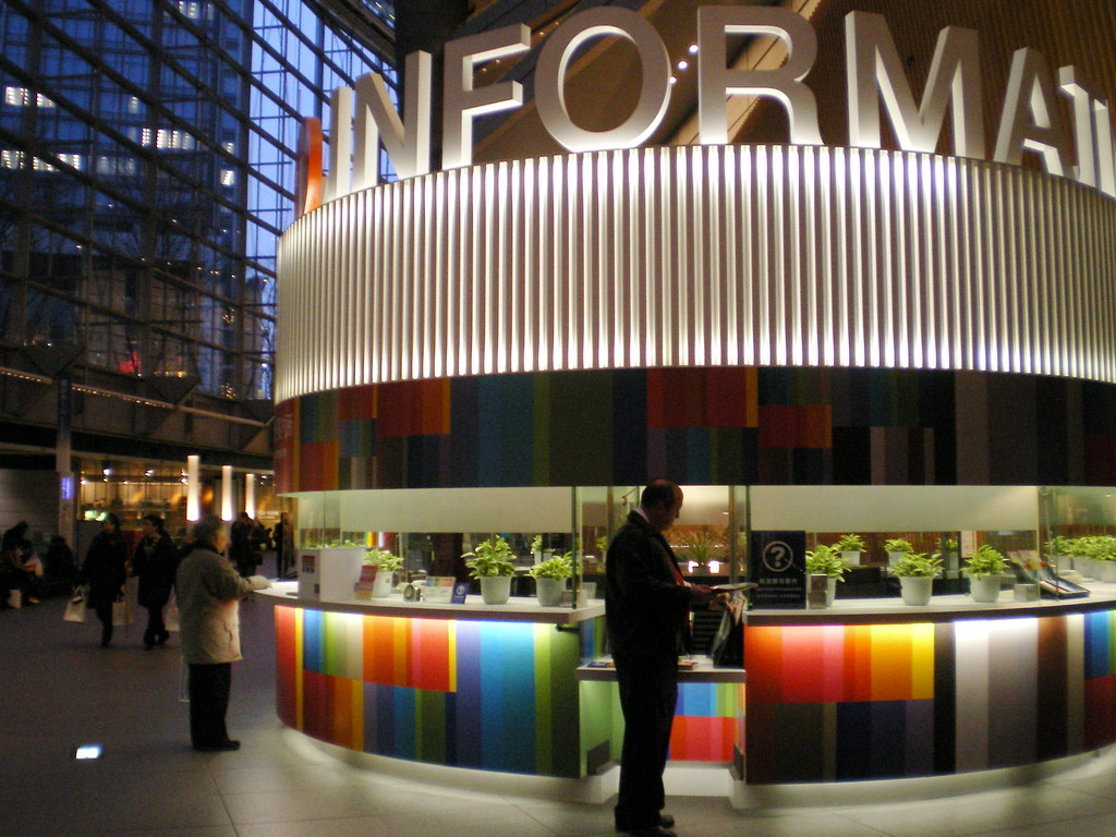 Tokyo International Forum Information Booth Jennifer Morrow Flickr