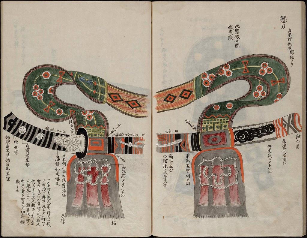 'Ezo-shi' by Arai Hakuseki (1720)