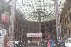 Khaitan Market