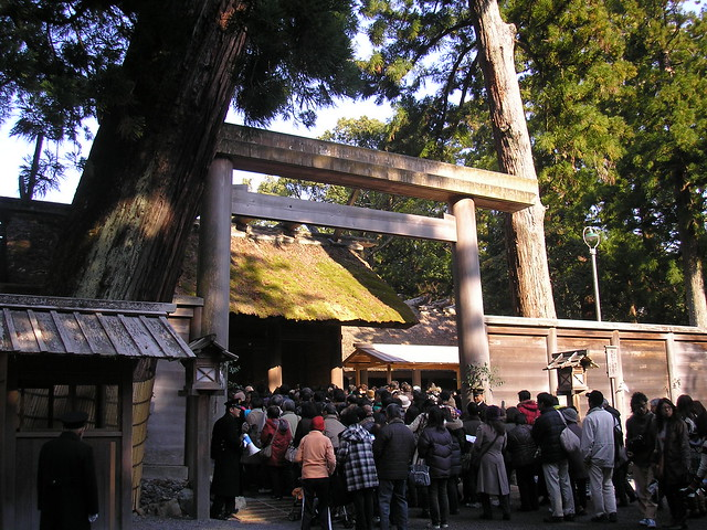 Ise Jingu, Outer Shrine (Geku)