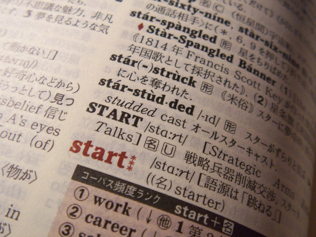 how to read a japanese to english dictionary