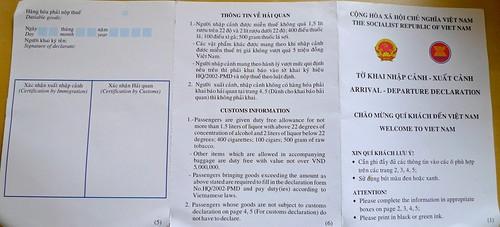 Vietnam Arrival Departure Declaration Card Back Yosomono