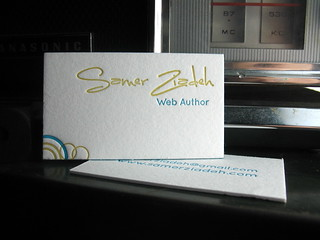 letterpress business card :: samer ziadeh | by paperedtogether letterpress