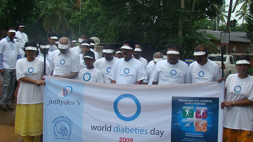 Walk at JDC, Trivandrum | by International Diabetes Federation