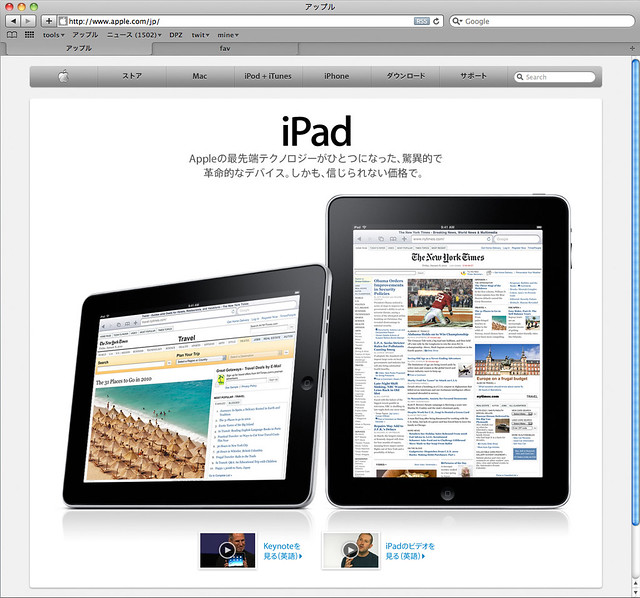 how to allow plugins on ipad