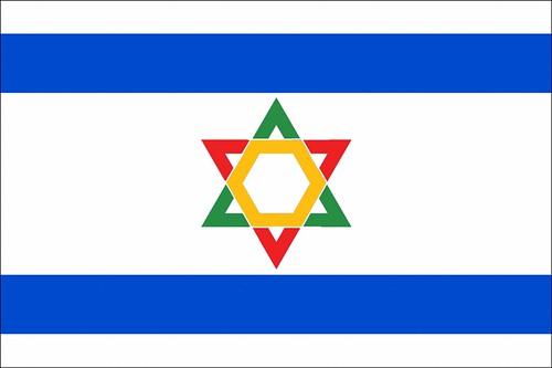İsrail Neden Kürdistan'ın Kurulmasını İstiyor?