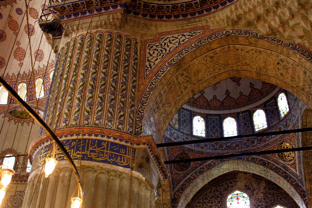 Interno della moschea blu la moschea blu fu costruita for Interno help
