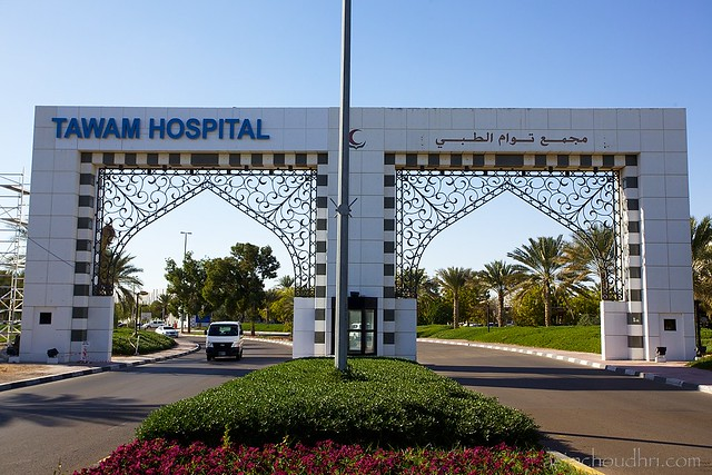 Tawam hospital entrance gate the entrance gate to for Diwan roundabout al ain
