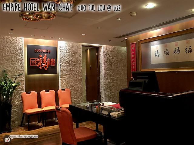 Empire Hotel Wan Chai Guo Fu Lou