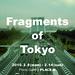 Fragments of Tokyo 1