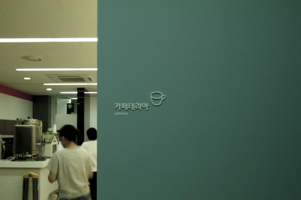 Daum Hannam Office Signage Design Work June Lee Flickr