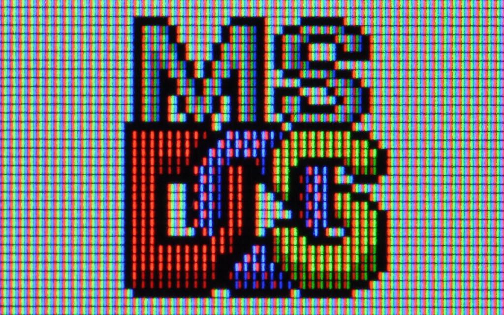 ms dos logo | fjlamp123 | flickr