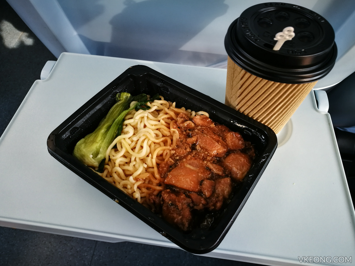 ETS Black Pepper Chicken Noodle