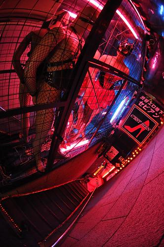 Sm Sex Shop Entrance C Est Bien Dogenzaka Shibuya